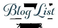 旧車板金塗装のロードナインのブログ一覧