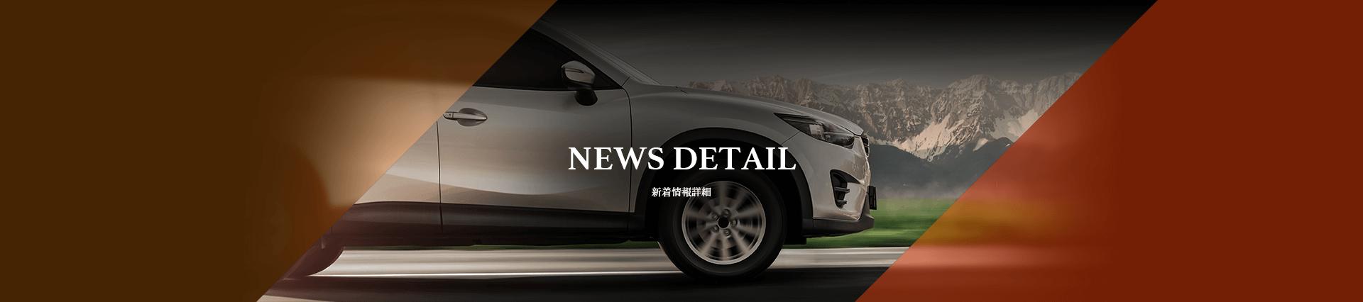 スタッフブログ、新車・中古車販売更新しました!【ジムニー】
