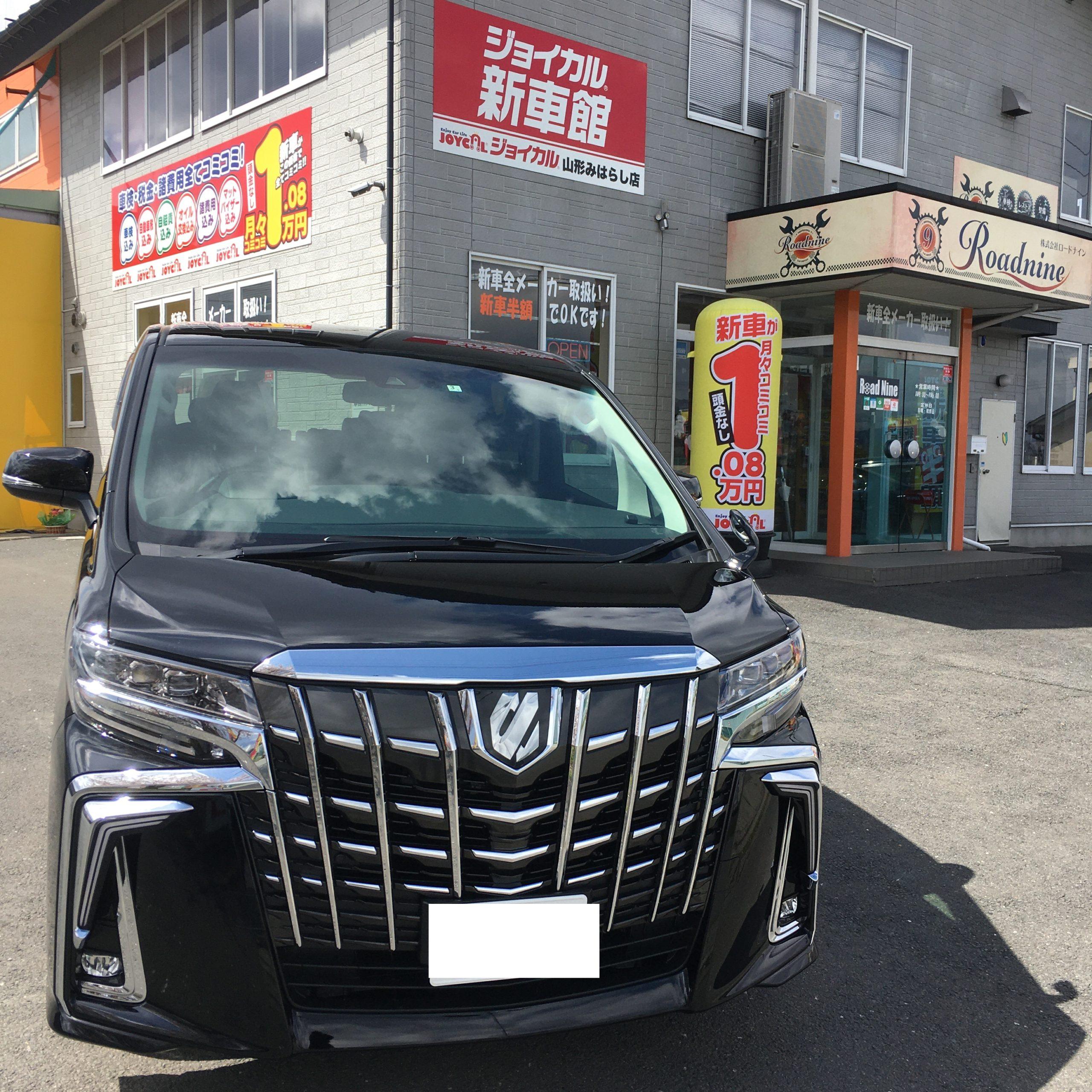 山形県 山形市 新車 新型 トヨタ アルファードの画像