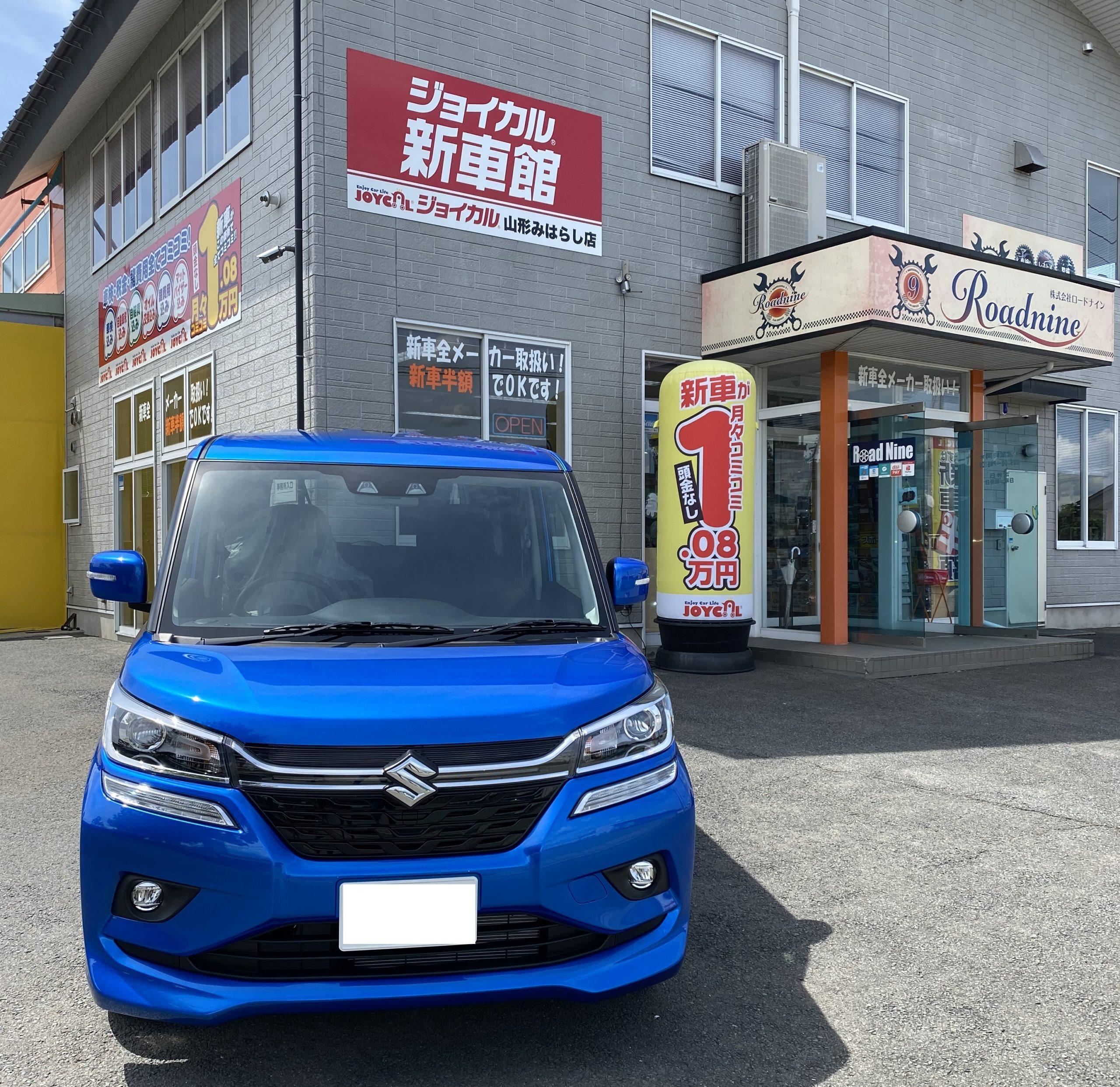 山形県 山形市 新車 スズキ ソリオ バンディット リース 新車販売 車両販売の画像