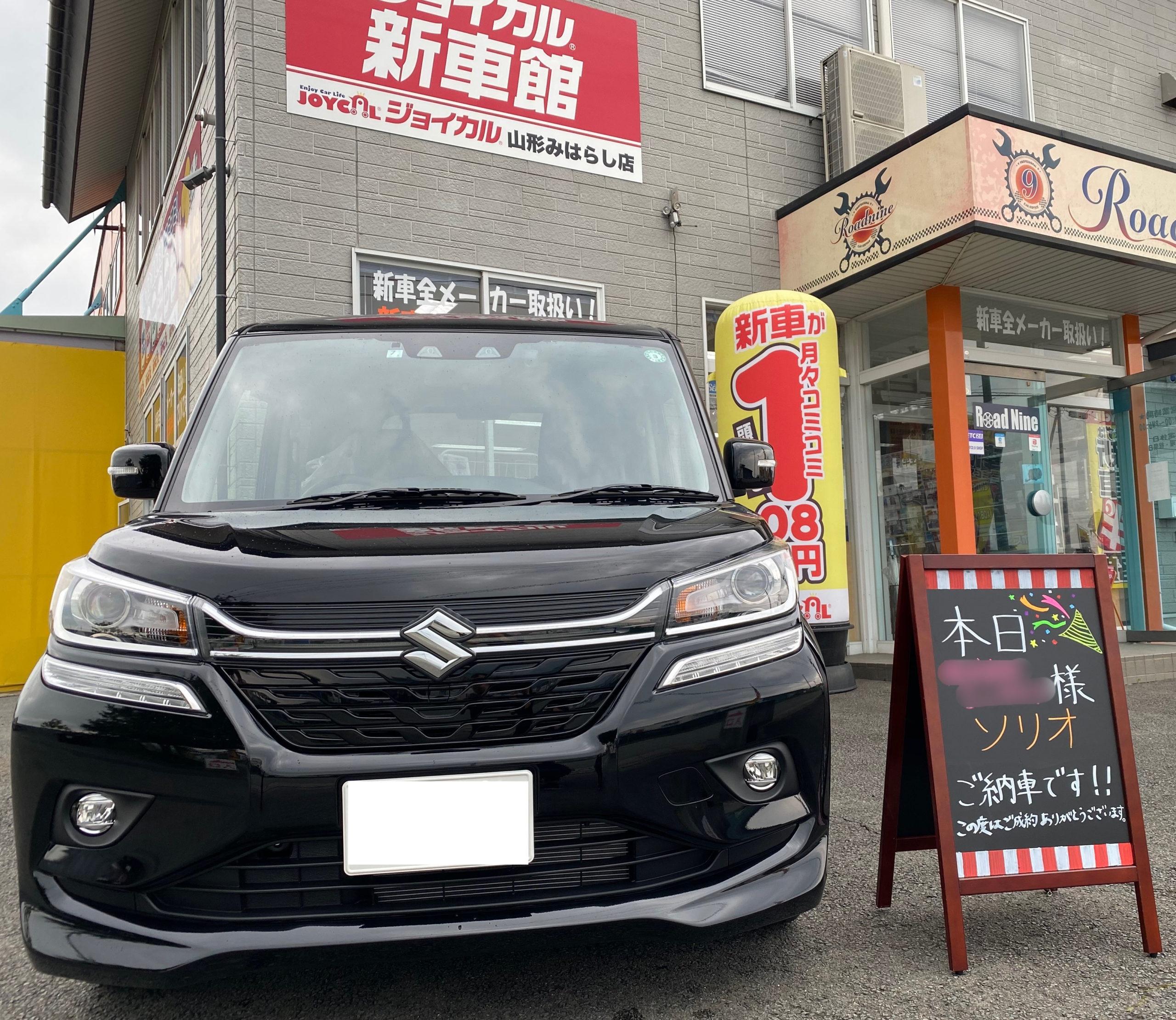 山形県 山形市 新車販売 新車 車両販売 スズキ ソリオ バンディットの画像