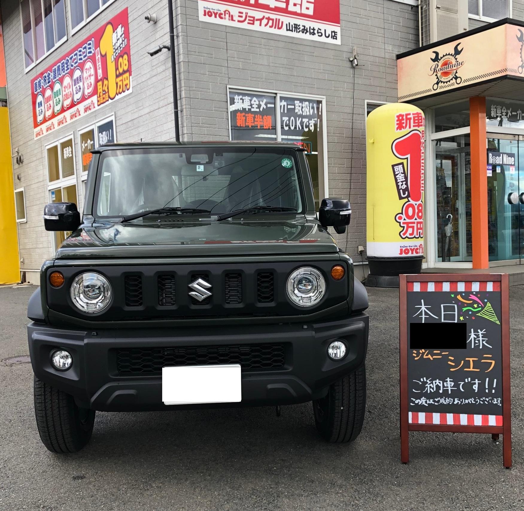 山形県 山形市 新車 新車販売 車両販売 スズキ ジムニーシエラ の画像