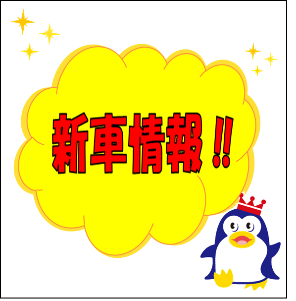 山形県 山形市 車両販売 販売 新車 新型 トヨタ アクア 新型アクアの画像